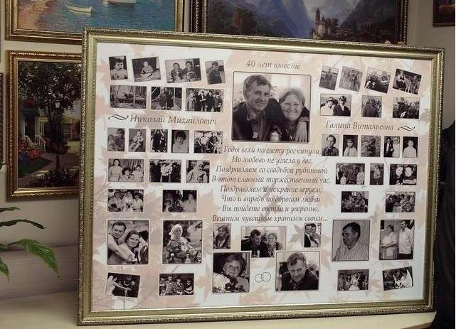 Фото коллаж на юбилей своими руками