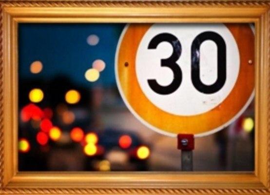 Поздравление к 30 летию друга 12