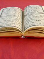Что запрещено в Рамадан?