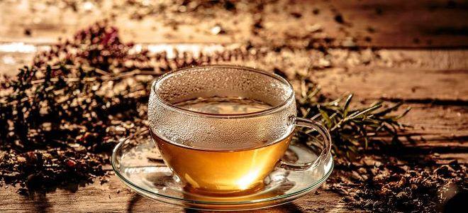 Грин слим чай для похудения состав