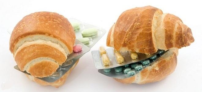 бады для снижения холестерина в крови эвалар