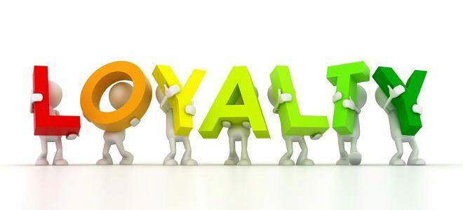 что такое лояльность
