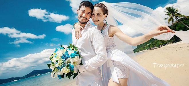 Сонник - свадьба и к чему снится свадьба?