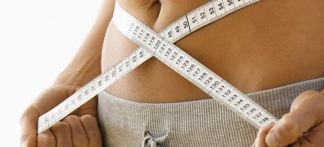 эко слим для похудения где купить