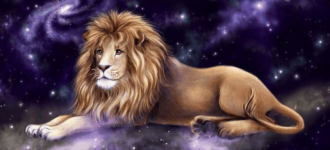 скаким знаком зодиака сочитается знак лев