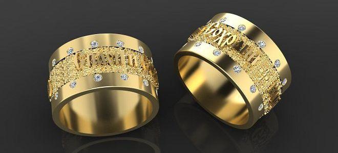 Сонник - кольцо, к чему снятся кольца во сне?