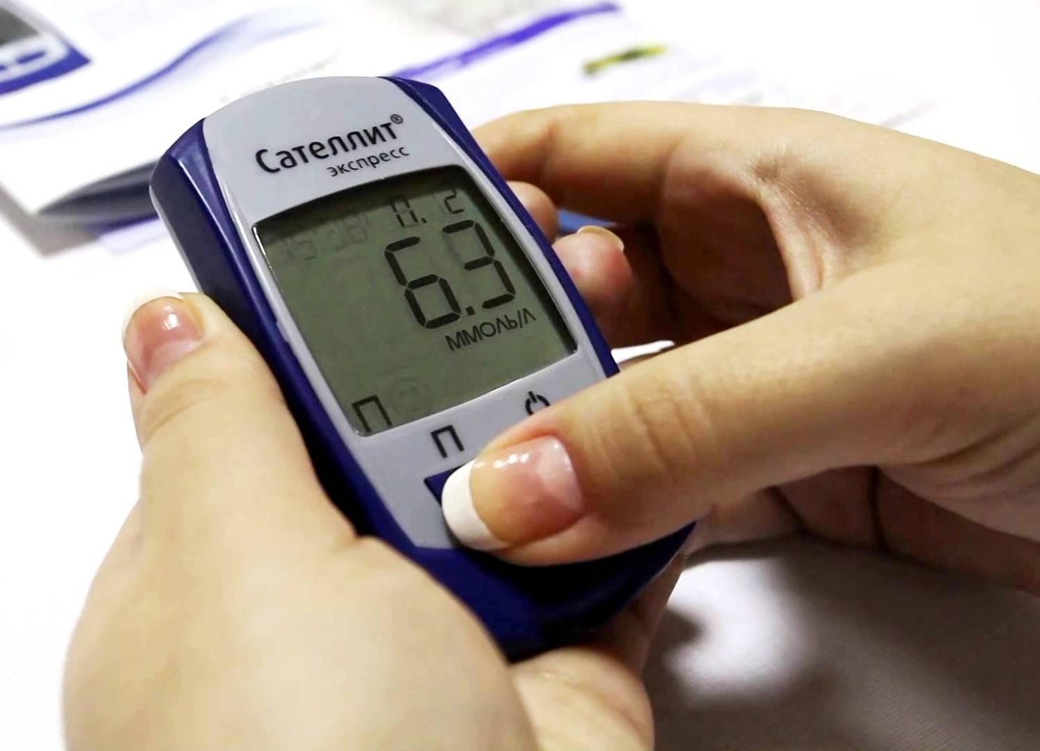 Как снизить сахар в крови в домашних условиях - Сила здоровья 62
