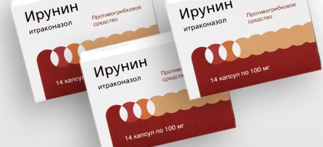 таблетки от внутренних паразитов
