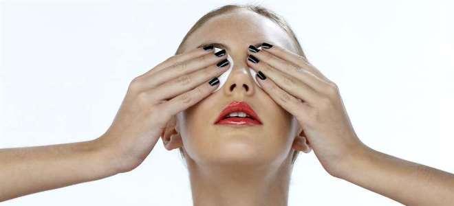 маска под глаза увлажняющая от морщин