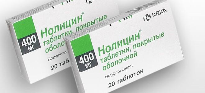 таблетки трентал показания к применению