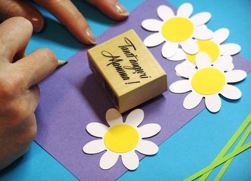 Как сделать открытку своими руками для мамы из бумаги