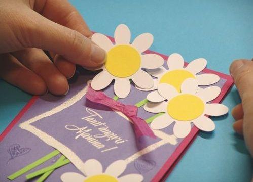 Как сделать открытка своими руками маме