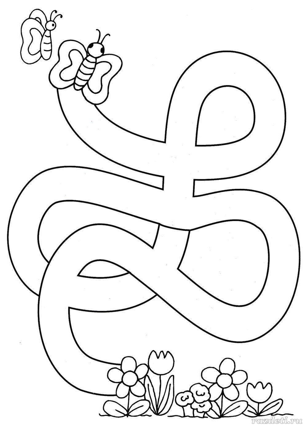 Могу нарисовать детские лабиринты