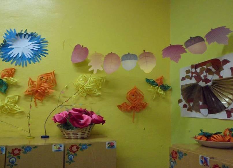 Осень оформление группы в детском саду своими руками фото по фгос