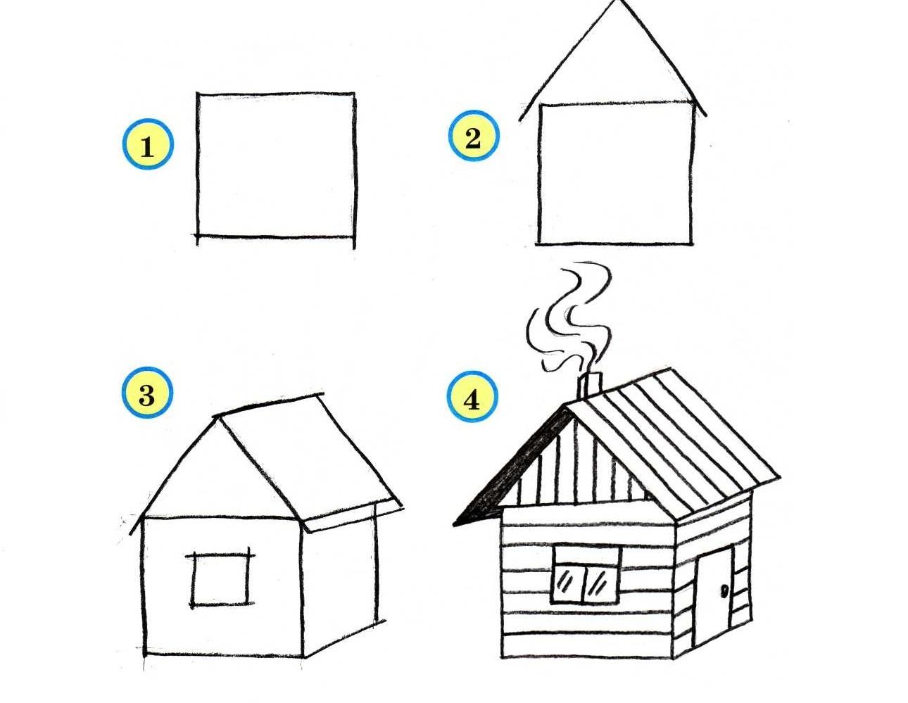 Как поэтапно рисовать карандашом дом