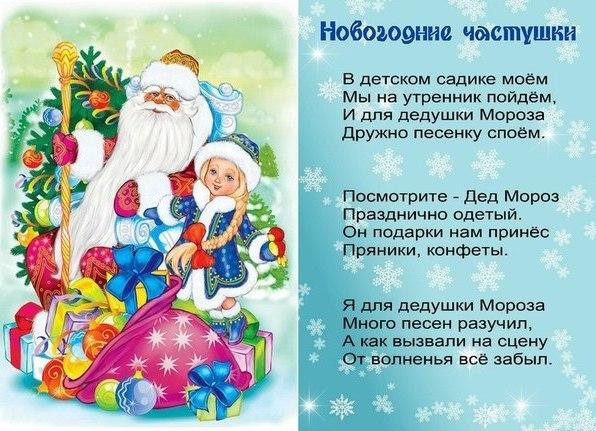 Новогодние песенки про новый год