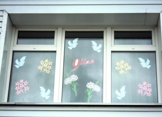 Украшения к 9 мая своими руками на окна детского сада