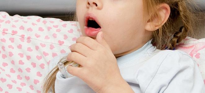 Как лечить кашель у ребенка 2.5 года