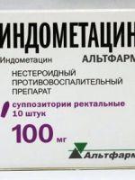 Свечи с индометацином беременным 340