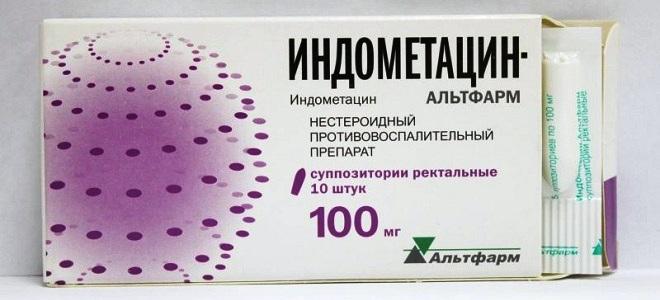 Индометацин свечи инструкция по применению при беременности