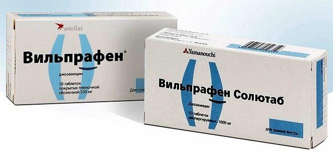 Вильпрафен 500 при беременности