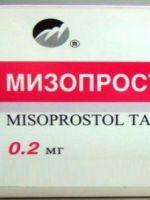 Мизопростол - инструкция по применению для прерывания беременности
