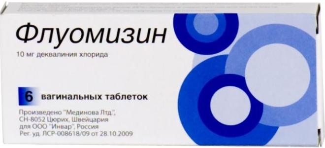 Флуомизин при беременности