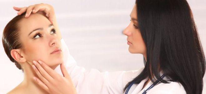 Герпес на губе у беременной