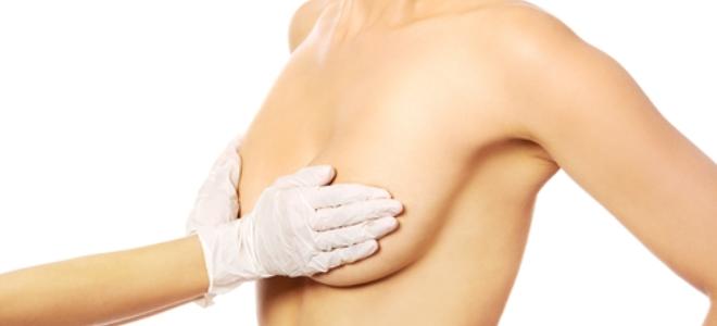 фото девушек с грудью без сосков