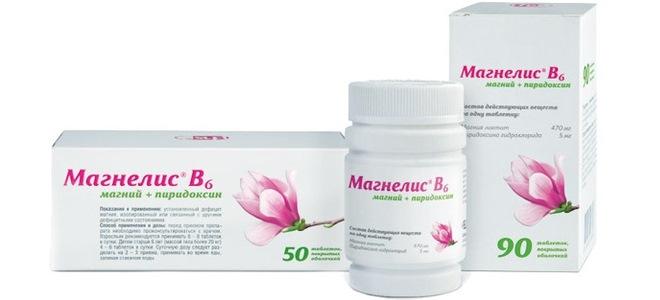 Для чего магнелис б6 при беременности