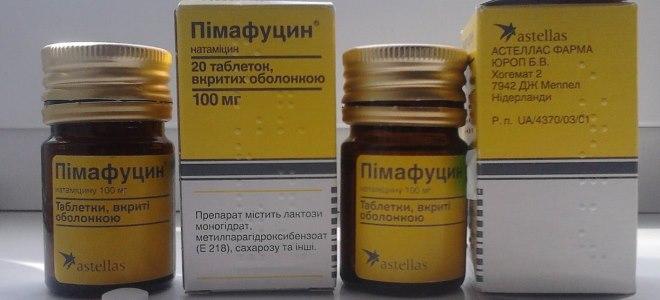 Пимафуцин во-время беременности