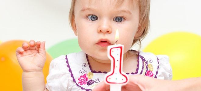 Ребенок в 1 год и