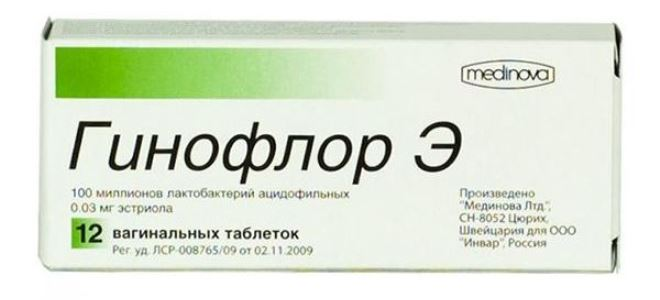 lekarstva-dlya-vosstanovleniya-vlagalisha