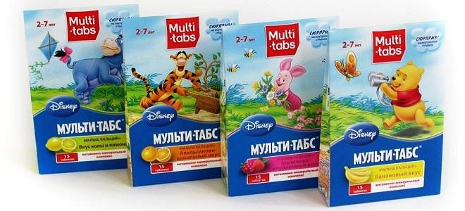 Комплексные витамины для детей