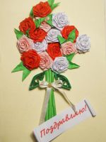 Квиллинг-открытка с днем рождения