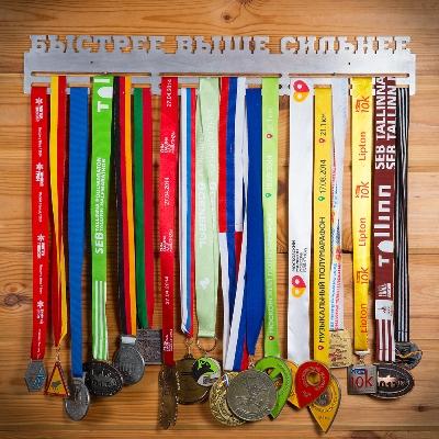 Как своими руками сделать подставку для медалей