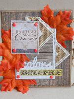 Осенняя скрапбукинг-открытка своими руками - пошаговый мастер-класс