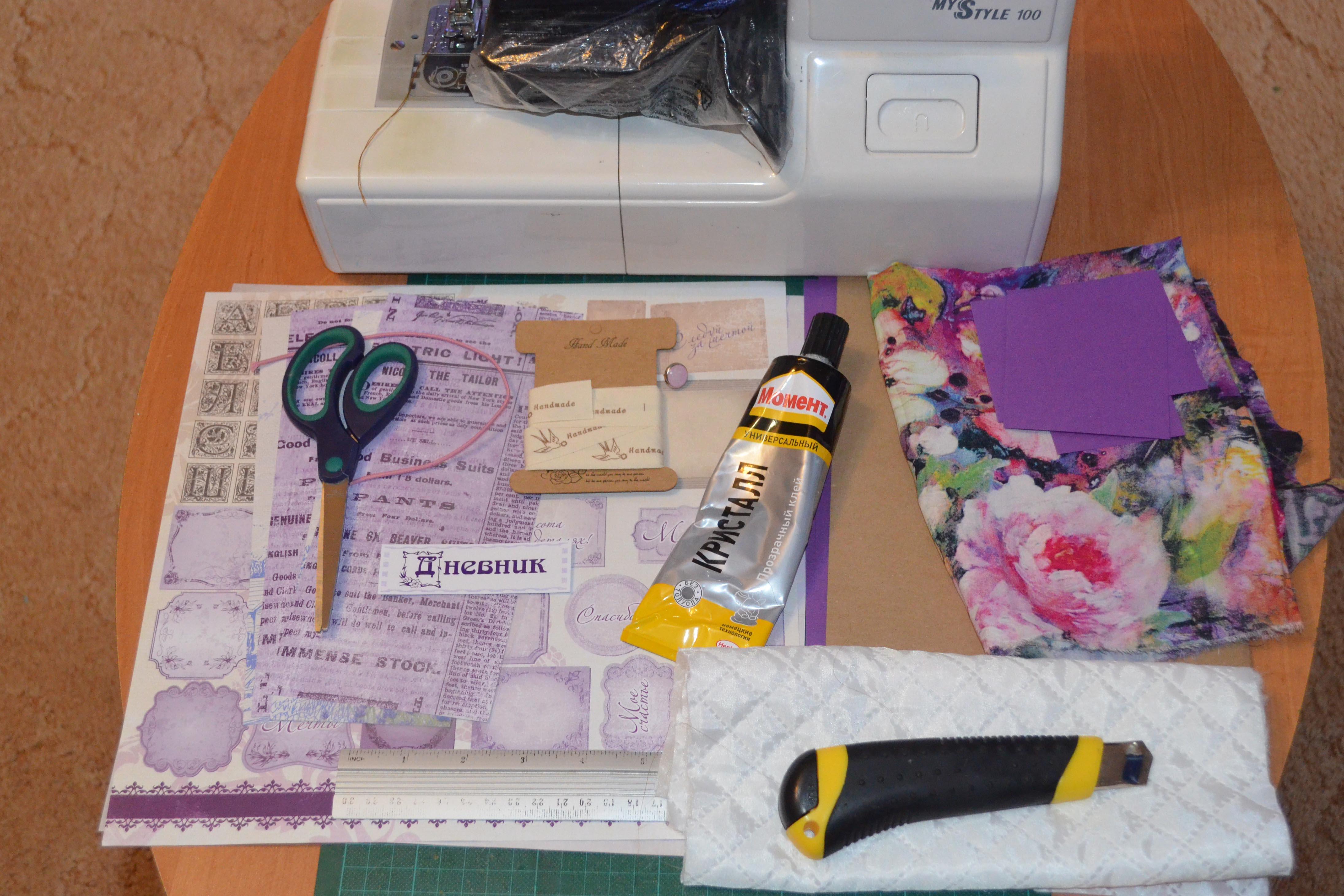 Как сделать школьный дневник своими руками из тетради для девочек