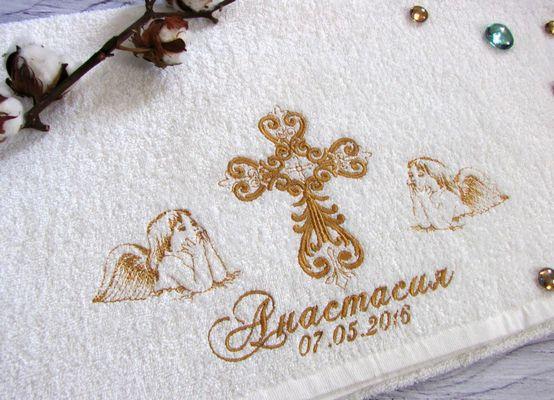 Вышивка на крестильном полотенце своими руками 43