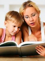 Учебник 3 класса по окружающему миру 2 часть читать