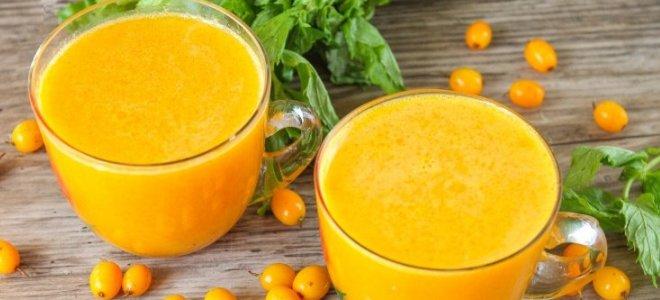 Сок из облепихи – 5 рецептов на зиму в домашних условиях с ...