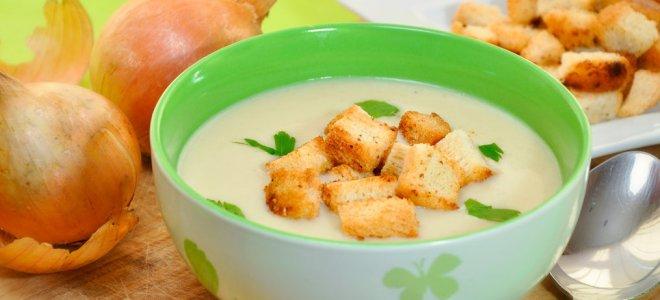 АКБ рецепт лукового супа с плавленым сырком луковым дом