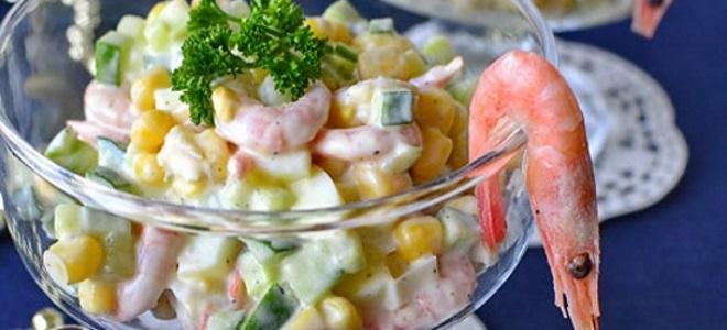 новогодний салат с креветками