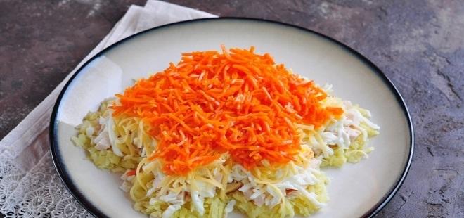 Новогодний салат «Собачка» морковь 7