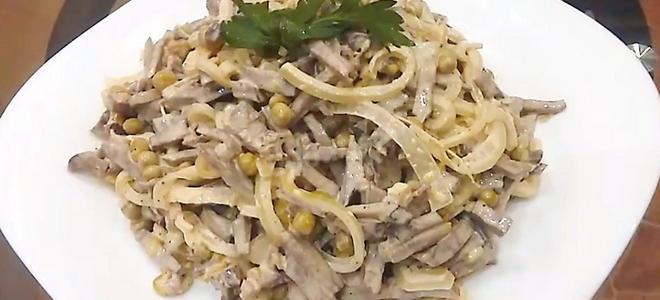 салат из говяжьей печени с маринованным луком