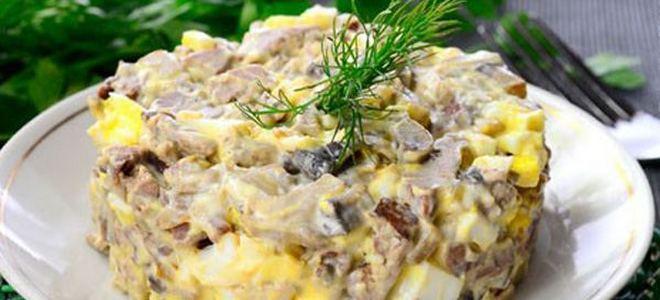 салат с печенью говяжьей с сыром