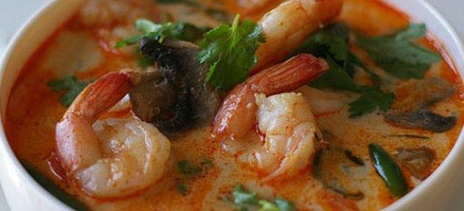 Суп Том ям с креветками – рецепт