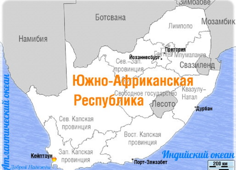 Где на карте находится кейптаун