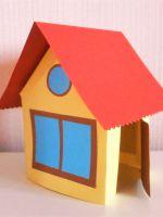 Как сделать домик из бумаги - поделка для детей