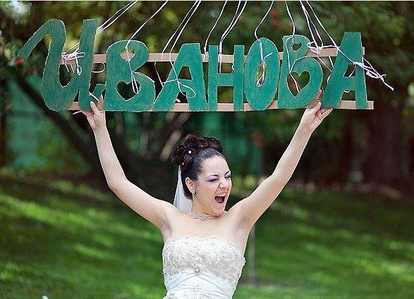 Для свадебной фотосессии аксессуары своими руками